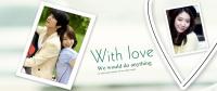 变色-爱情2
